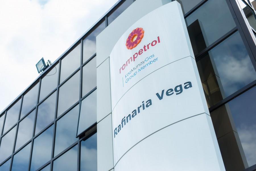 Vega Ploiești, 115 ani de performanță în industria de rafinare