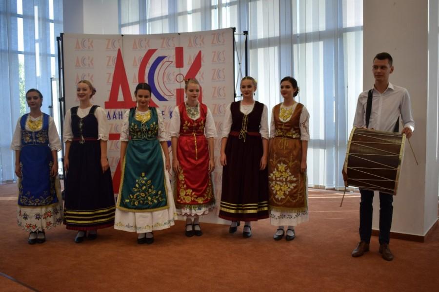 Zilele Culturii Sârbe la Arad, ediţia a - XX - a