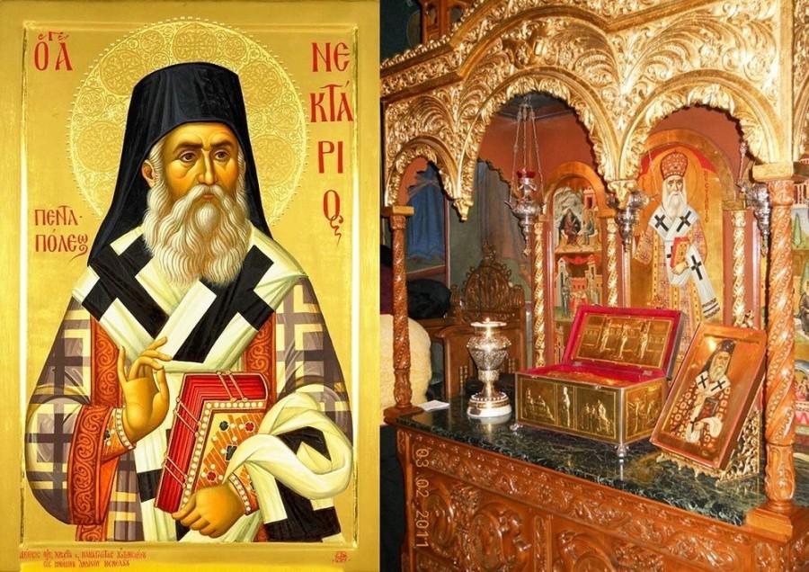 Sfântul Ierarh Nectarie de la Eghina, tămăduitorul bolnavilor de cancer, model de răbdare, dragoste și iertare