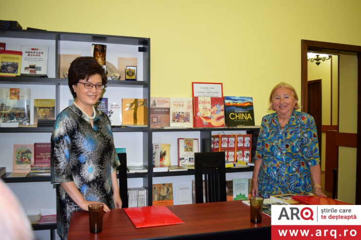 Scrisoare de felicitare din partea E.S. Jiang Yu, Ambasador al Chinei în România, adresată Forumului Prieteniei și Colaborării Româno-Chineze