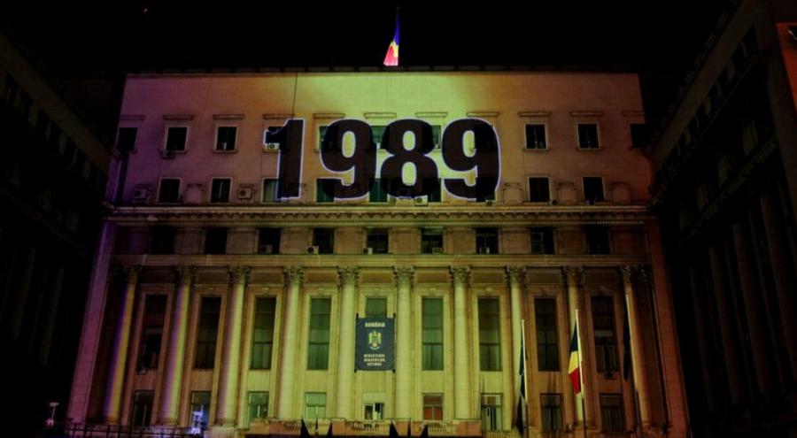 Proiecție de lumină și culoare pe sediul MAI, în memoria Eroilor Revoluției din 1989