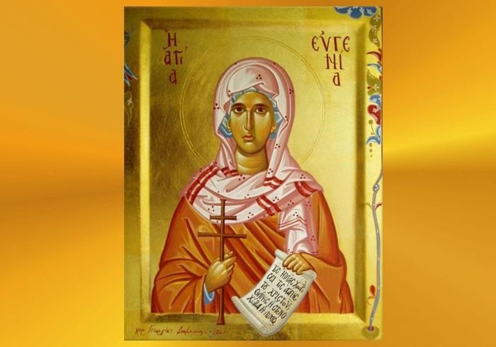 Sfânta Muceniță Eugenia