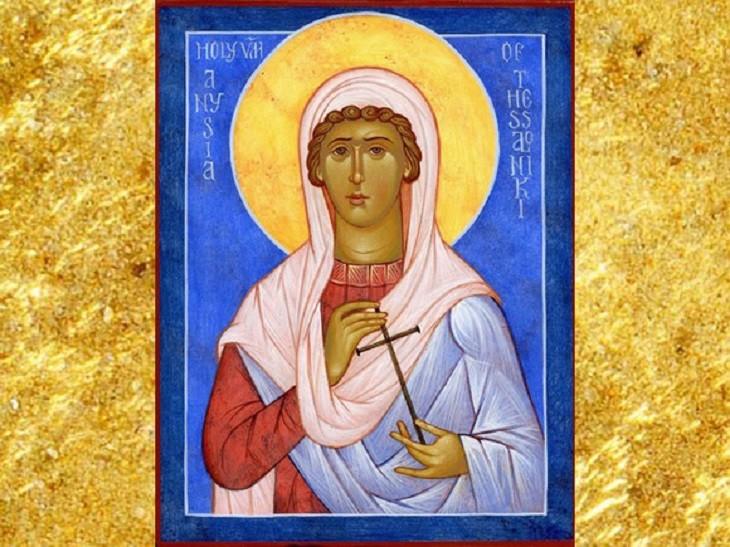 Sfânta Muceniță Anisia