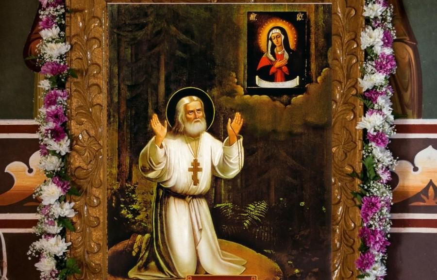 Sfântul Serafim de Sarov, chip al blândeții și smereniei