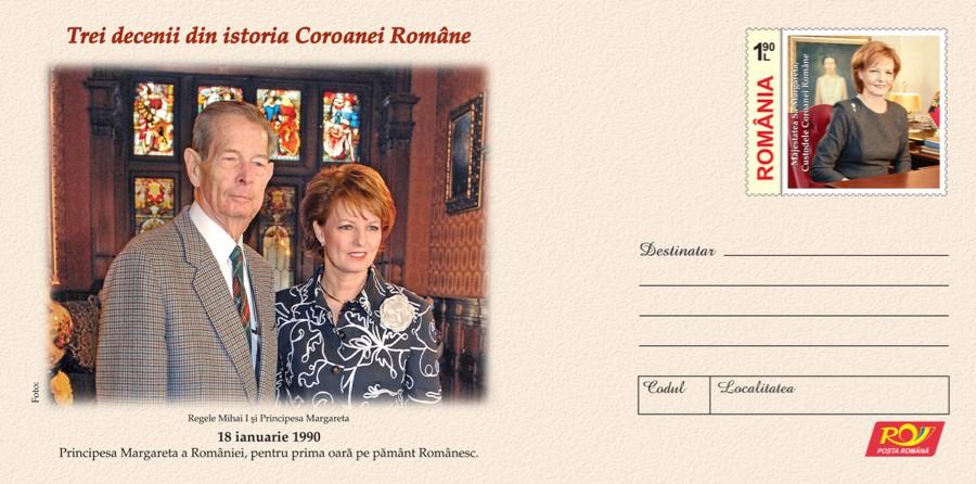Întreg poștal emis de Romfilatelia, la 30 de ani de la întoarcerea Familiei Regale în țară