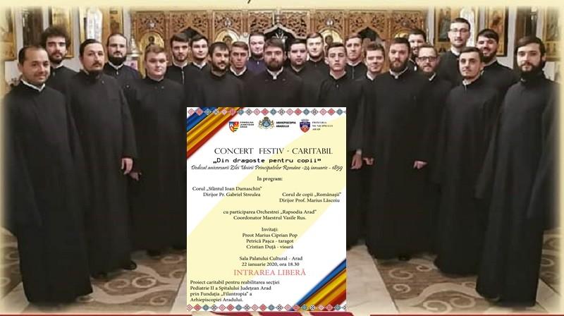 """""""Din dragoste pentru copii"""". Concert festiv-caritabil, dedicat aniversării Zilei Unirii Principatelor Române"""