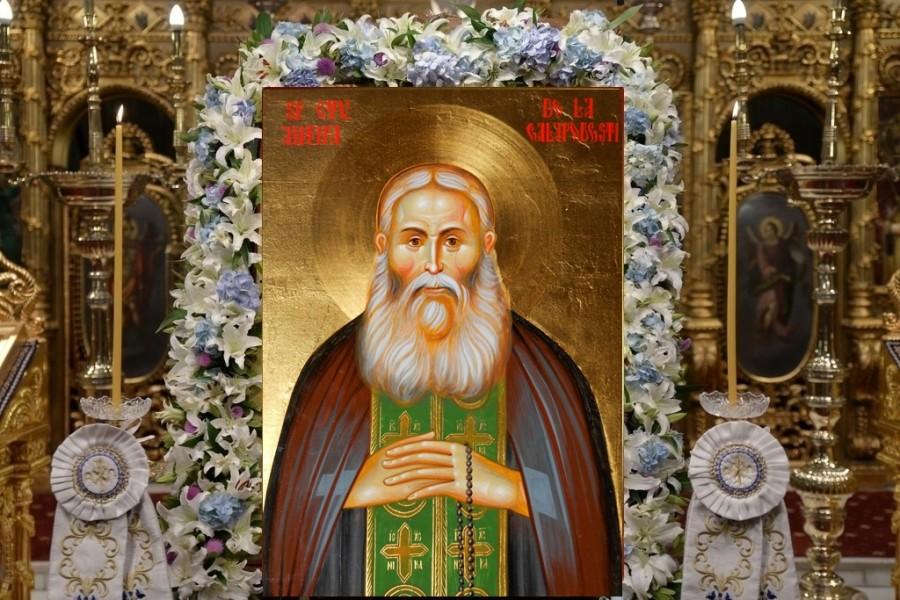 Sfântul Cuvios Antipa de la Calapodești