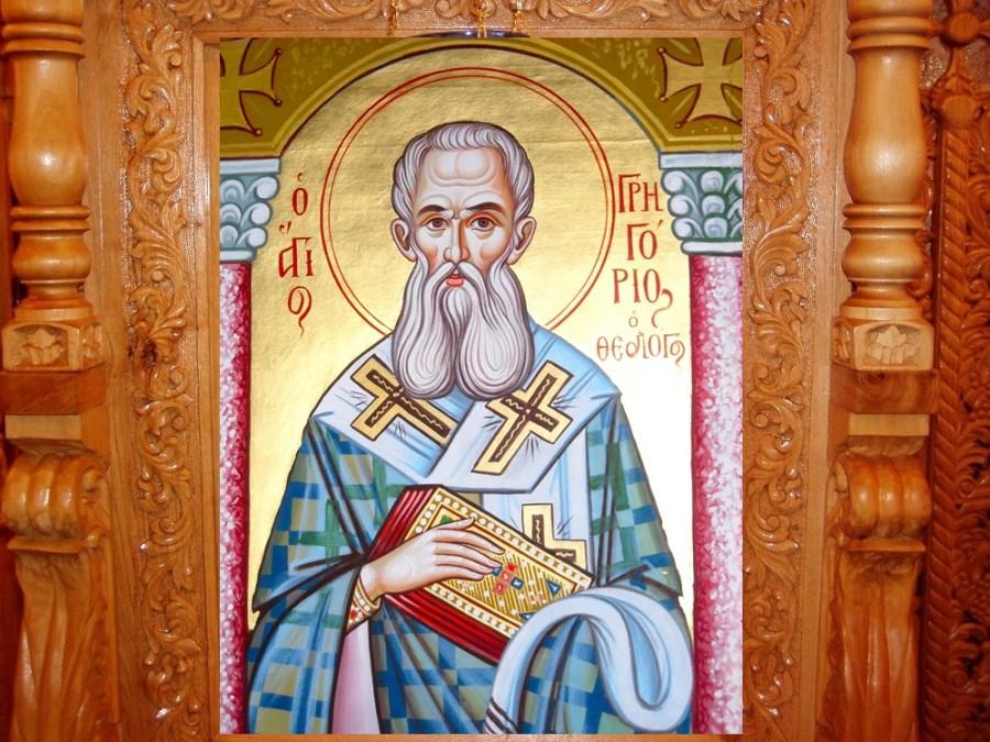 Sfântul Ierarh Grigorie Teologul, Arhiepiscopul Constantinopolului