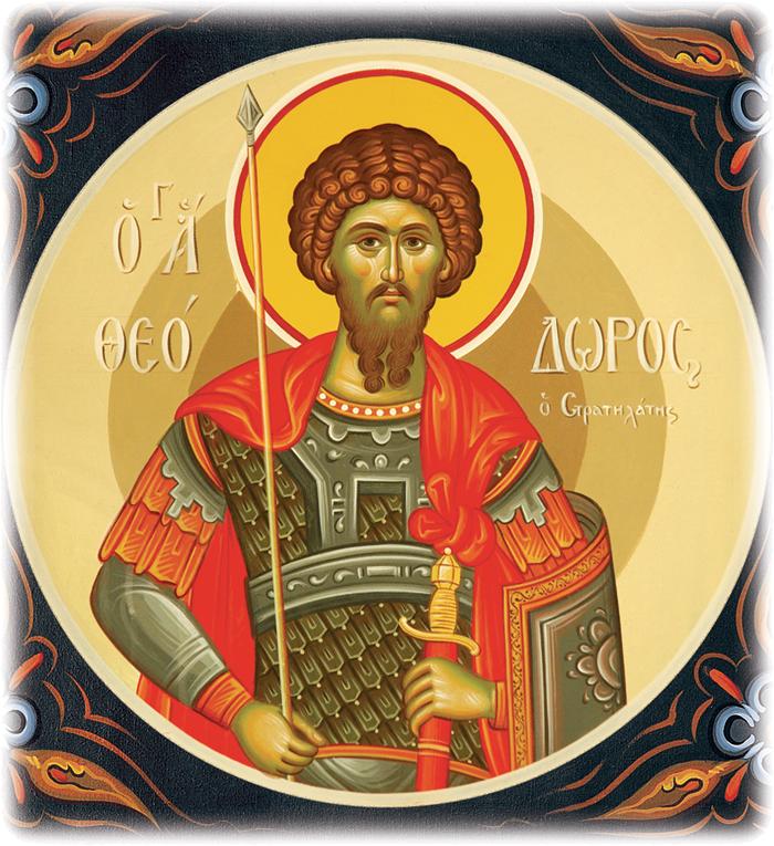 Sfântul Teodor Stratilat, podoaba și lumina mucenicilor