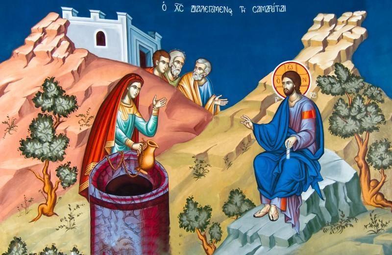 Duminica a cincea după Paști. Dialogul vindecării dintre Hristos și femeia Samarineancă
