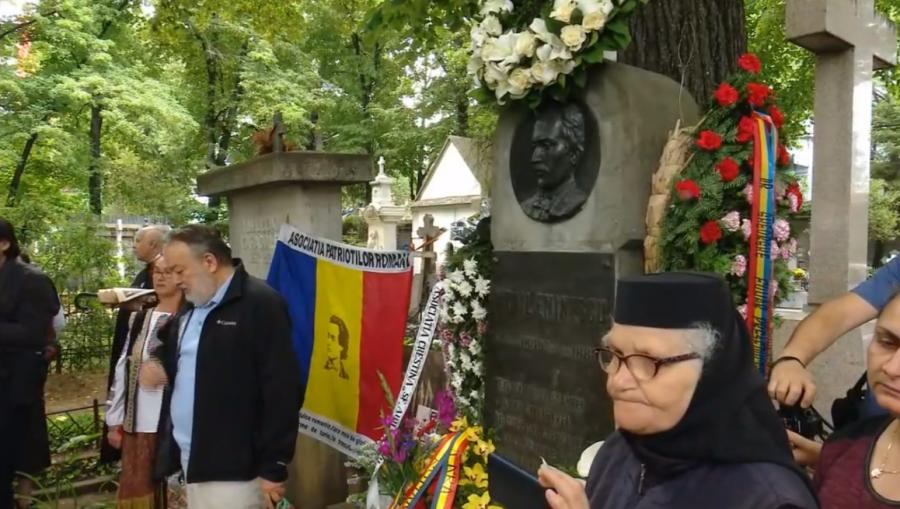 Mihai Eminescu, pomenit la împlinirea a 131 de ani de la trecerea la cele veșnice