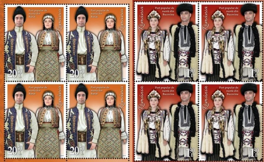 Portul popular de nuntă, promovat în cea mai nouă emisiune de mărci poștale Romfilatelia