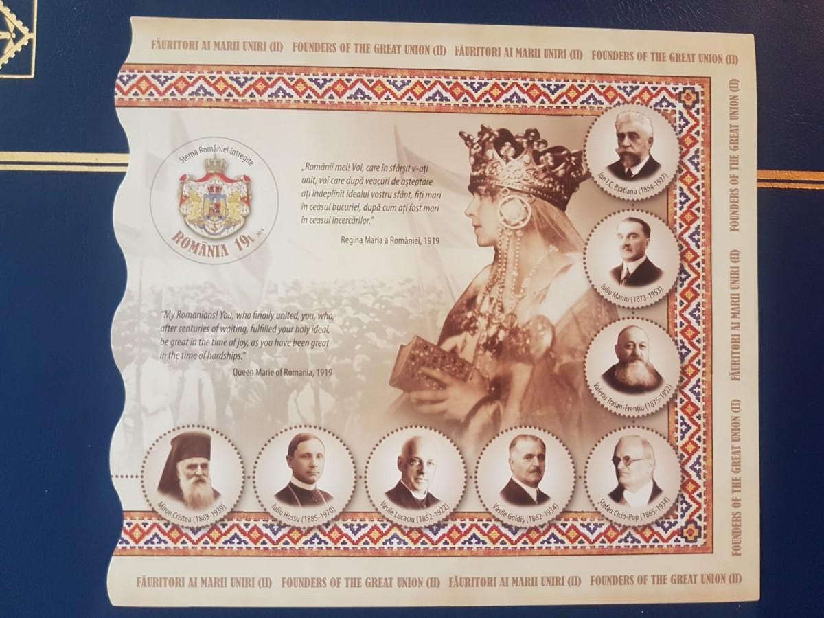 15 iulie - Ziua mărcii poștale românești