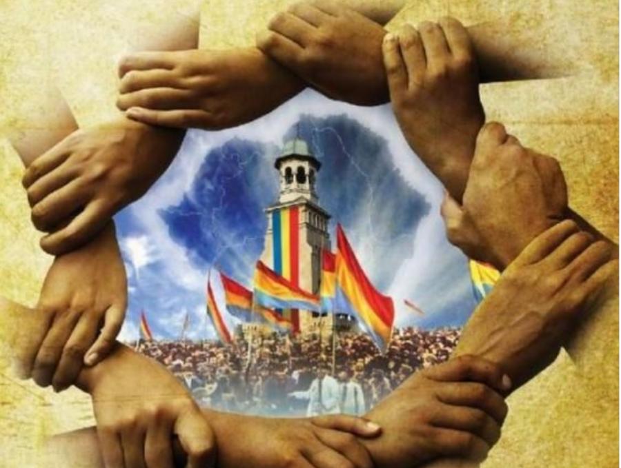 SĂ NE FII, ROMÂNIE, DOAR CU FLORI DE IE! La mulți ani, România! La mulți ani, români!