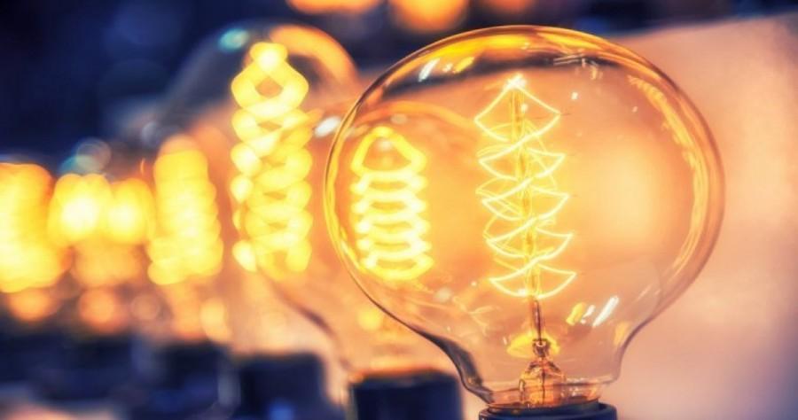 După liberalizarea preţurilor, Ministerul Energiei vrea să vină în sprijinul consumatorilor (VIDEO)