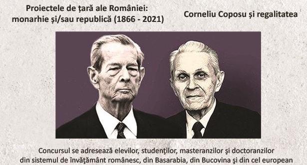 Fundația Corneliu Coposu - Concurs de eseuri la împlinirea a 140 de ani de la proclamarea Regatului României și 100 de ani de la nașterea Regelui Mihai