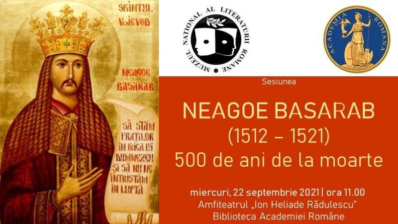 Sesiunea ştiinţifică ''Neagoe Basarab - 500 de ani de la moarte'' - miercuri, la Biblioteca Academiei Române
