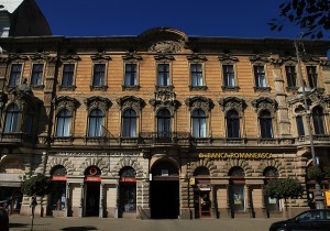 Palatul Hermann Gyula