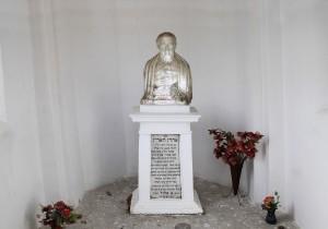 Bustul rabinului Chorin Aron