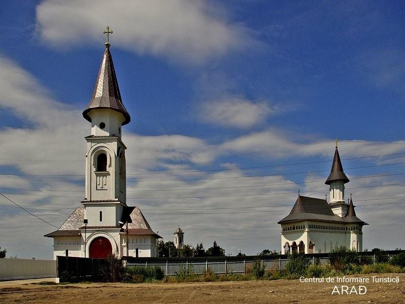"""Mănăstirea """"Sf. Simeon"""""""
